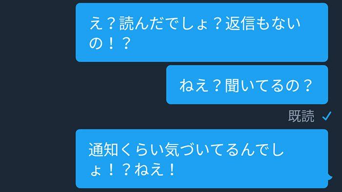 20160910-twitter-1