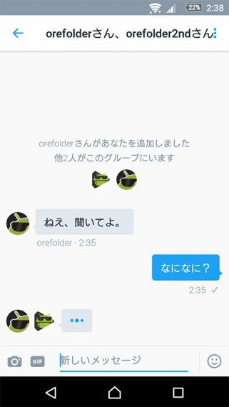 20160910-twitter-10