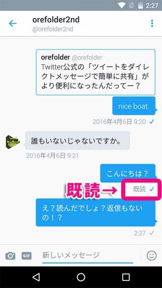20160910-twitter-4
