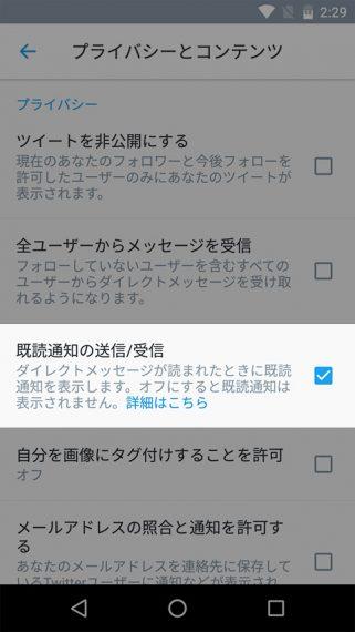 20160910-twitter-5