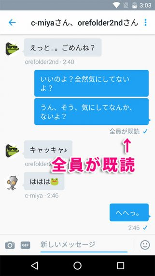 20160910-twitter-7
