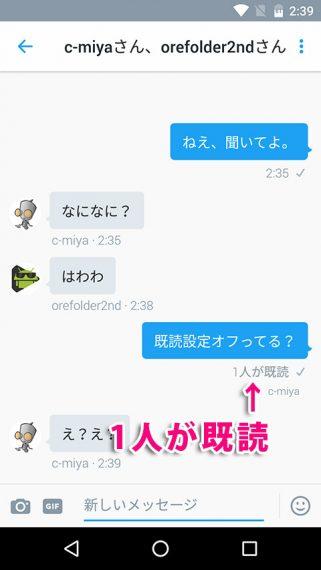20160910-twitter-8
