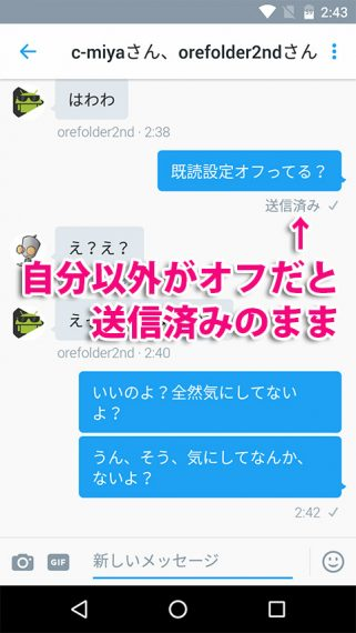20160910-twitter-9