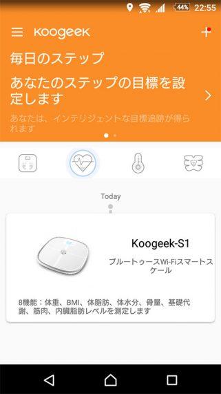 20160920-koogeek-12