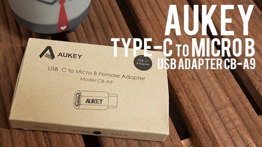 20160921-aukey-0