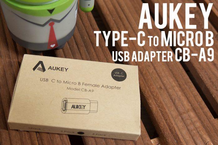20160921-aukey-1