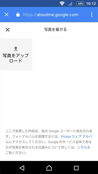 20160927-google-11