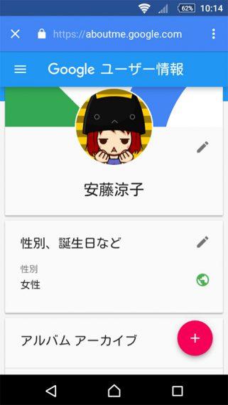 20160927-google-13