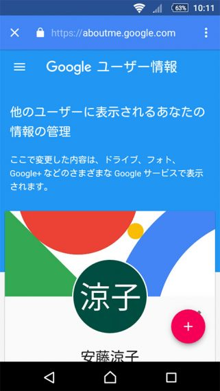 20160927-google-8