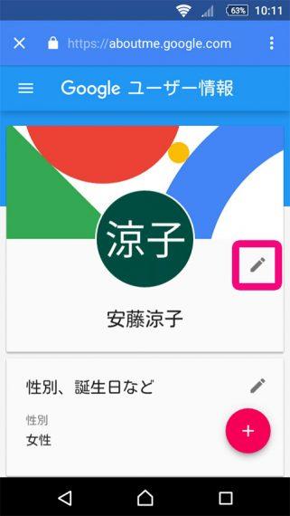 20160927-google-9