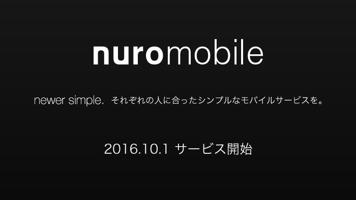 20160930-nuro-1