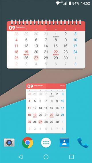 com-initplay-calendar2016jp-1