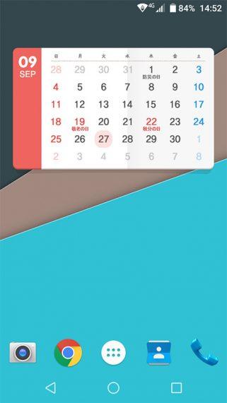 com-initplay-calendar2016jp-2