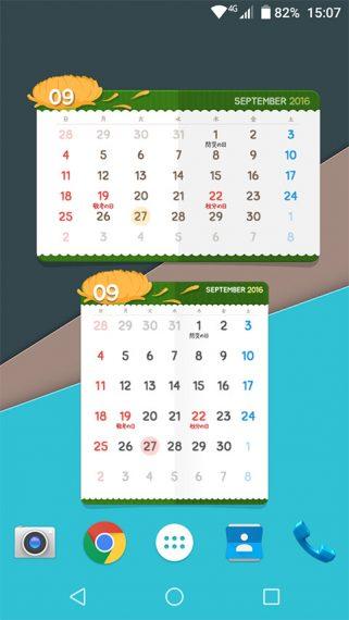 com-initplay-calendar2016jp-5