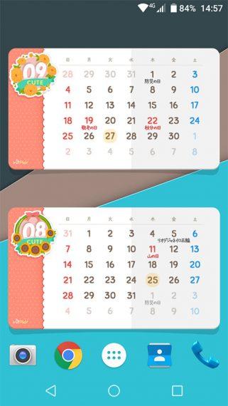 com-initplay-calendar2016jp-6