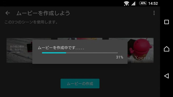 com-sonymobile-dakara_watashi_ha-10