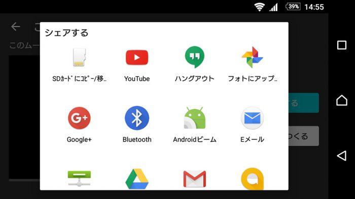 com-sonymobile-dakara_watashi_ha-12