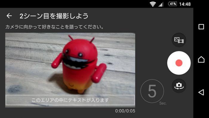 com-sonymobile-dakara_watashi_ha-6