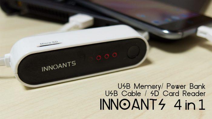 20161002-innoants-1