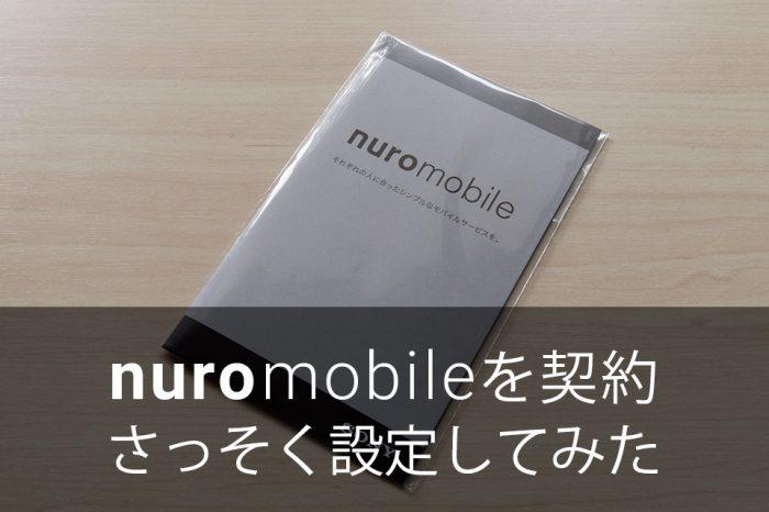 20161004-nuro-1