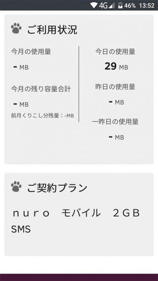 20161004-nuro-11