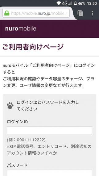 20161004-nuro-9