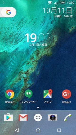 20161011-pixel-11