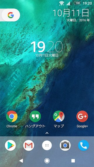 20161011-pixel-16