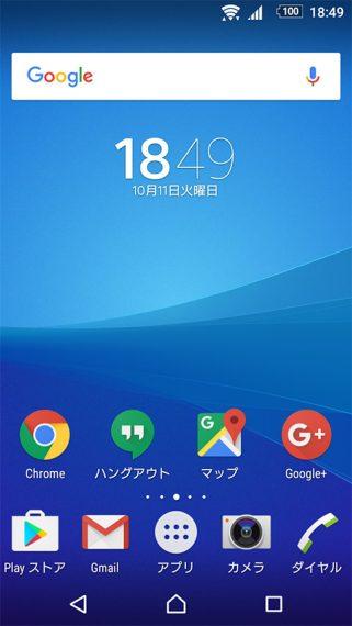20161011-pixel-2