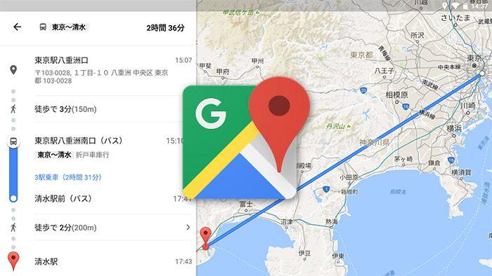 20161013-map-1