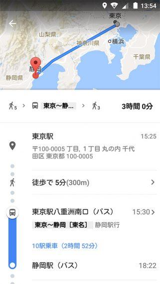 20161013-map-3