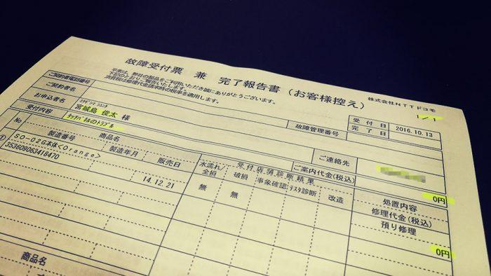 20161014-z3c-4