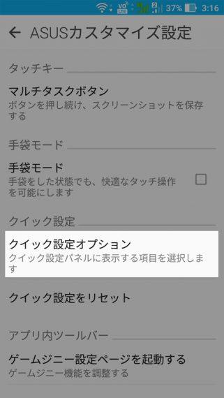 20161014-zen-17