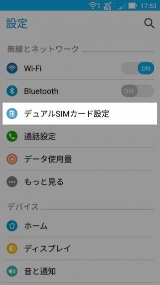 20161014-zen-2