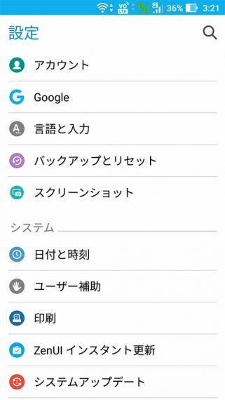 20161014-zen-22