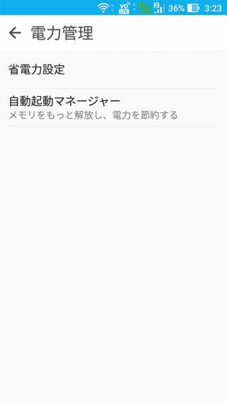 20161014-zen-23