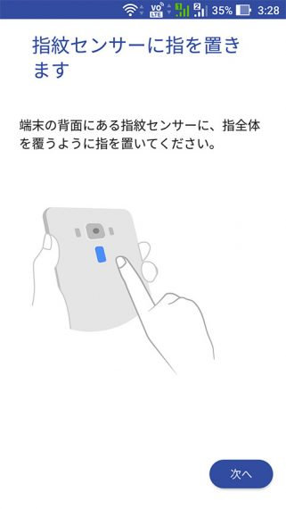 20161014-zen-26