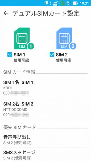 20161014-zen-3