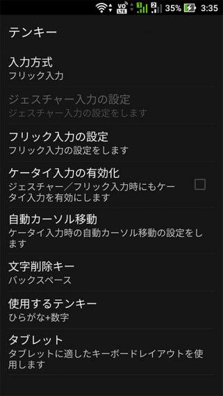 20161014-zen-32