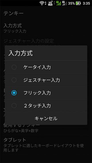 20161014-zen-33