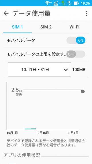 20161014-zen-4