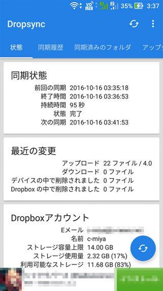 20161014-zen-40