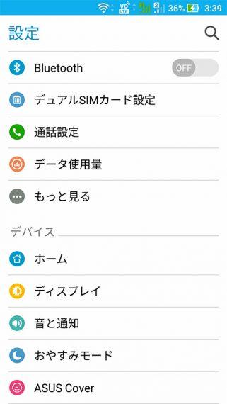 20161014-zen-43
