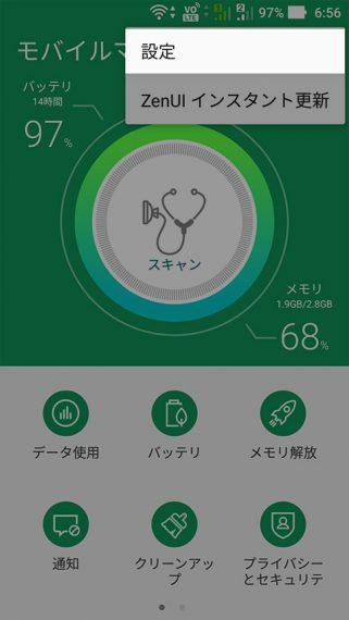 20161014-zen-49