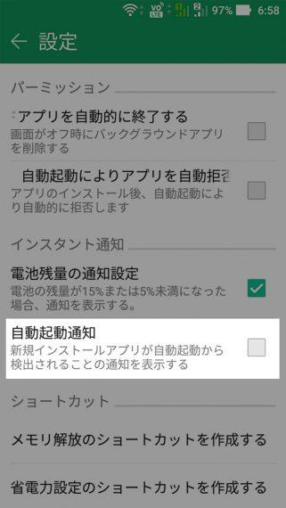 20161014-zen-50
