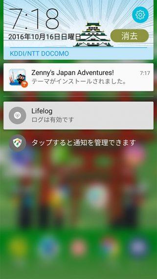 20161014-zen-56