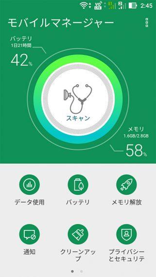 20161014-zen-7