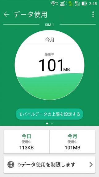 20161014-zen-8