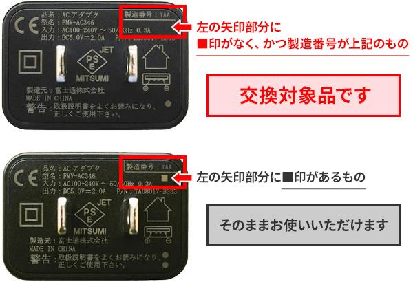 20161017-arrows-3