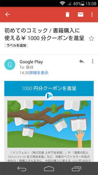 20161017-play-2